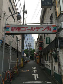 新宿ゴールデン街の写真・画像素材[1463850]