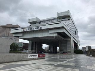江戸東京博物館(両国)の写真・画像素材[1463861]