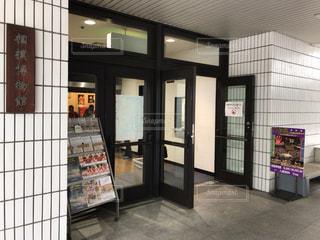 相撲博物館(両国国技館)の写真・画像素材[1463863]