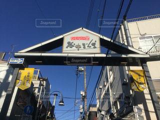 谷中ぎんざ商店街の写真・画像素材[1463875]