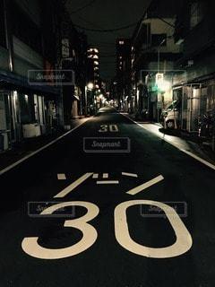 夜道の写真・画像素材[22233]