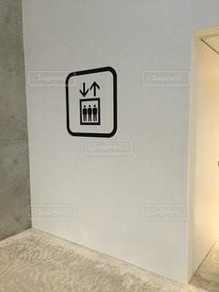 建物の写真・画像素材[47475]