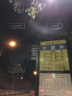 ひと気の絶えた夜のバス停の写真・画像素材[1453669]