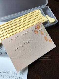 点字機とバースデーカードの写真・画像素材[1453821]