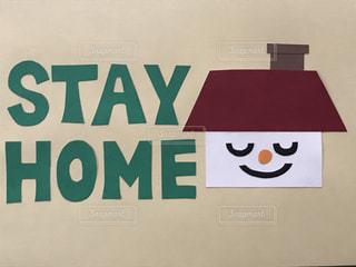 Stay Homeの写真・画像素材[3218941]