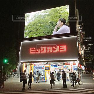 No.123238 夜景