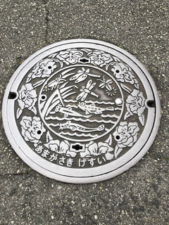 マンホールのふた・尼崎市の写真・画像素材[1794523]