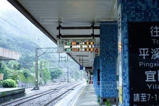 台湾の鉄道、平渓線のホームにての写真・画像素材[1685198]