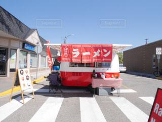ラーメン屋さんの出店トラックの写真・画像素材[1462723]