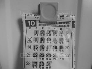 ごみカレンダーの写真・画像素材[1581477]