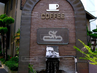 徳島市内の喫茶店の写真・画像素材[2230757]