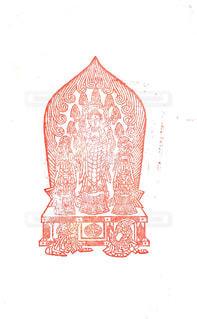 善光寺の御朱印(御開帳)の写真・画像素材[1472393]