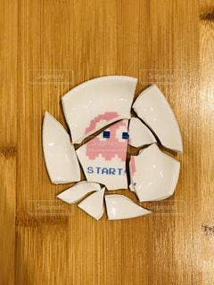 パックマンの皿割れた記念の写真・画像素材[1483985]
