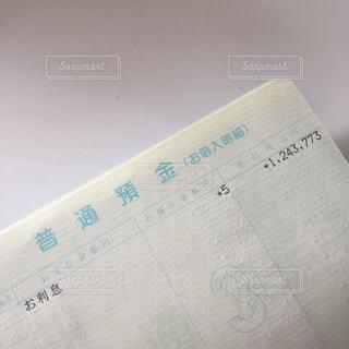 通帳と利息の写真・画像素材[2778701]