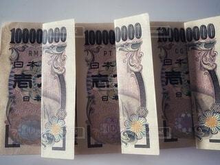 一万円札が三枚の写真・画像素材[4167107]