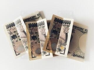 一万円札が三枚の写真・画像素材[4167109]