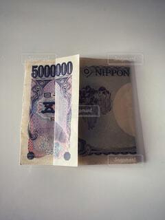 五千円札で五百万円の写真・画像素材[4167138]