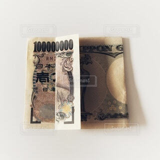 一万円札で一億円の写真・画像素材[4167226]