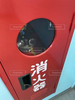 マンションに備え付けてある消化器の写真・画像素材[4566990]