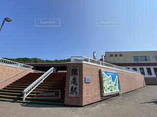 網走駅の写真・画像素材[4733514]