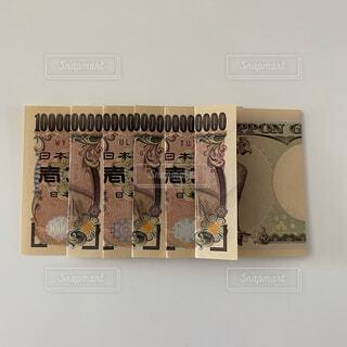 一万円札で1𥝱の写真・画像素材[4771598]