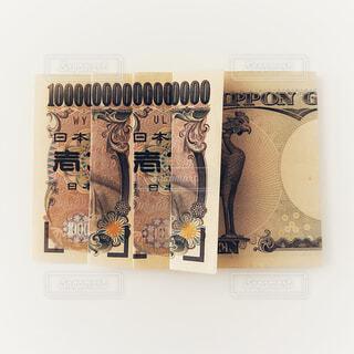 一万円札で1京の写真・画像素材[4771606]