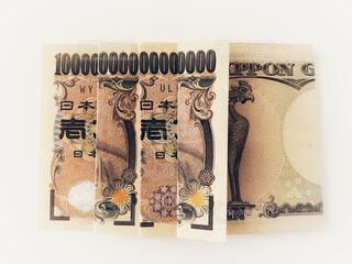 一万円札で1京の写真・画像素材[4771622]