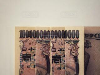 一万円札で1京の写真・画像素材[4771616]