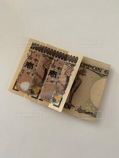 一万円札で1京の写真・画像素材[4771613]