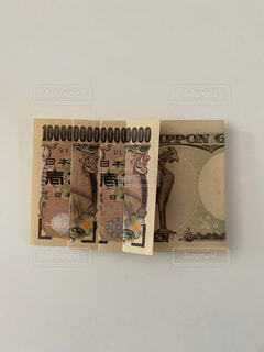 一万円札で1京の写真・画像素材[4771620]