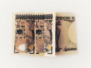 一万円札で1京の写真・画像素材[4771619]