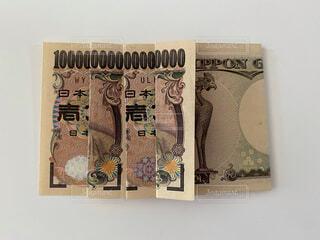 一万円札で1京の写真・画像素材[4771621]