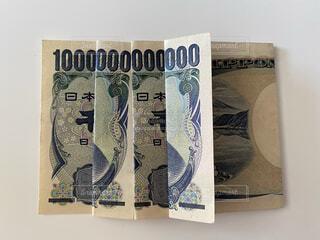 千円円札で一兆円の写真・画像素材[4771772]