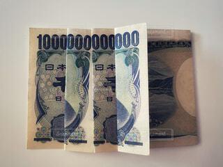千円札で一兆円の写真・画像素材[4771777]