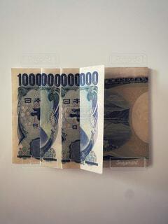 千円札で一兆円の写真・画像素材[4771782]