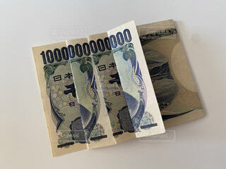 千円札で一兆円の写真・画像素材[4771775]