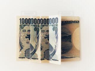 千円札で一兆円の写真・画像素材[4771785]