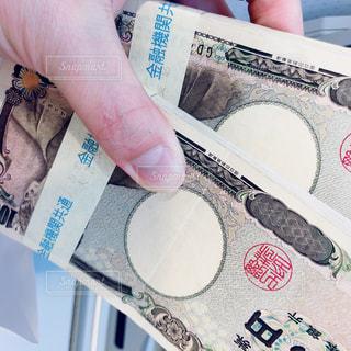 お金の写真・画像素材[2243626]