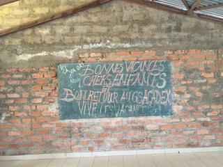 れんが造りの教室と黒板の写真・画像素材[1473504]
