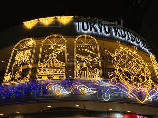 有楽町駅前通りのイルミネーションの写真・画像素材[1646678]