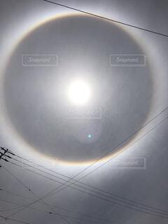 太陽リングの写真・画像素材[2187584]