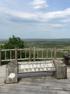 釧路湿原国立公園の展望台の写真・画像素材[1475356]
