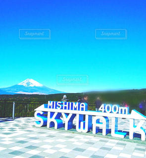 晴天の三島スカイウォークと富士山の写真・画像素材[1563907]