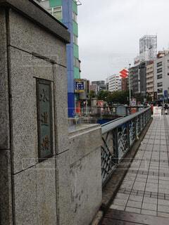 水道橋の写真・画像素材[1487320]