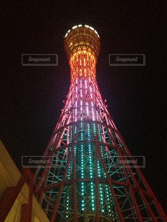 インド国旗の色にライトアップされた神戸ポートタワーの写真・画像素材[1487321]