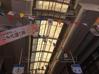 万国旗の写真・画像素材[1636868]