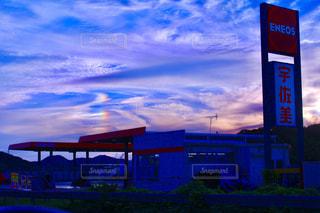 虹雲の写真・画像素材[1487095]