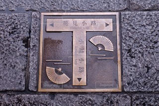 京都 - No.71912