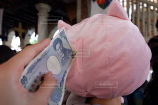 お金の写真・画像素材[148723]