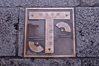 京都 - No.148811